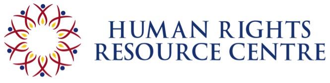 HRRC Name Logo