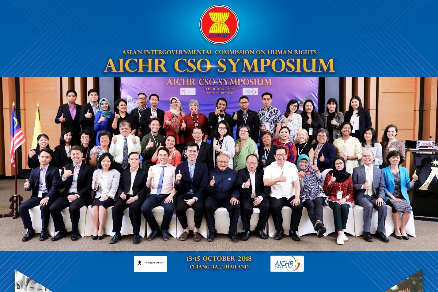 AICHR CSO Symposium 2018: Enhancing CSO Engagement With ASEAN Human Rights Bodies